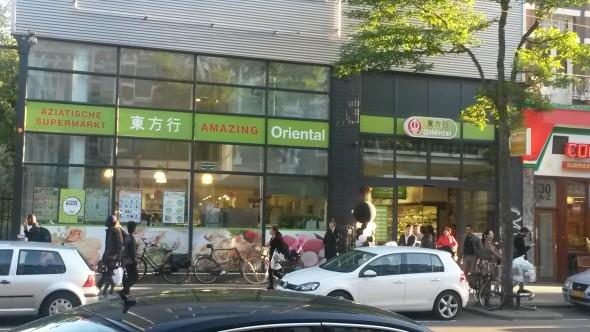 Aziatische supermarkt Rotterdam