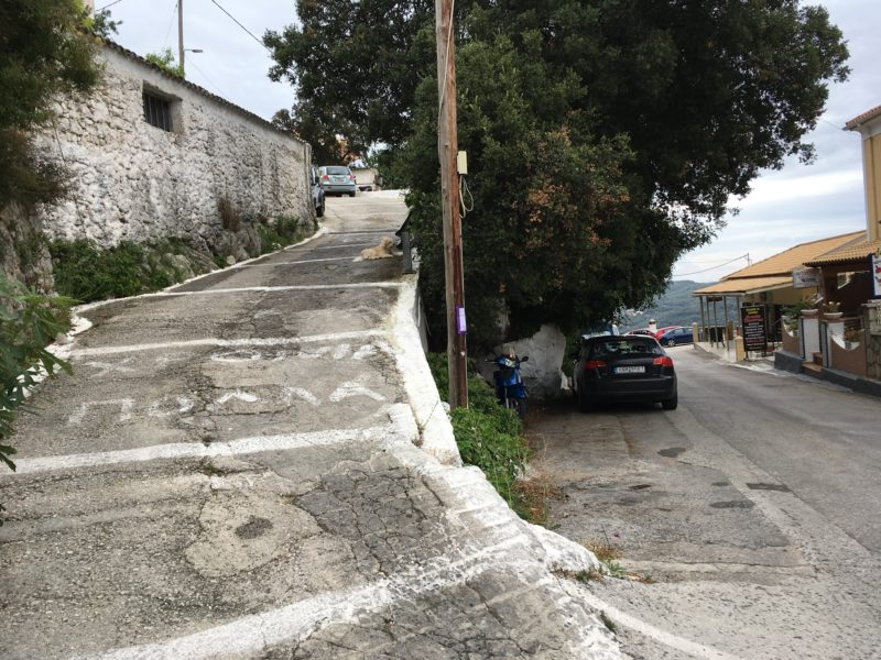 Lakones Paleokastritsa Korfoe Corfu